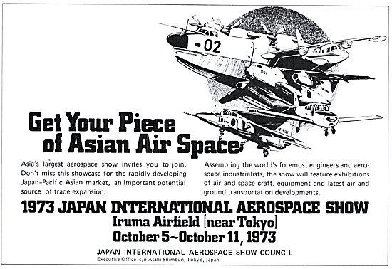 1973 Japan International Aerospace Show. Iruma Airfield Tokyo