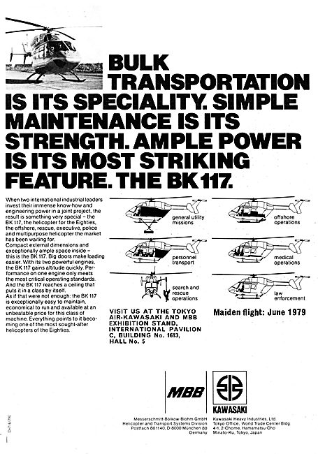 Messerschmitt-Bolkow-Blohm MBB Kawasaki BK117