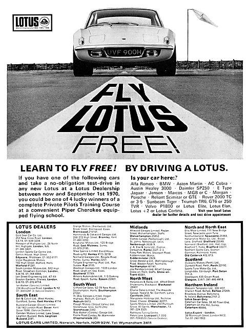 Lotus Cars 1970